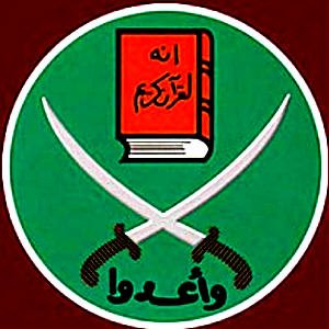 Logo of the  Egyptian Muslim Brotherhood