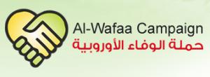 Al-Wafaa Campaign