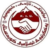 Kurdistan Islamic Union