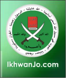 Jordanian Muslim Brotherhood