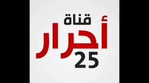 Ahrar 25 TV