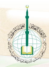 International Union of Muslim Scholars