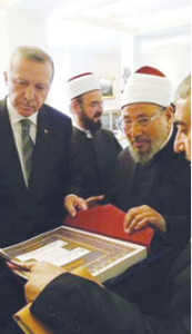 Erdogan Receives Qaradawi