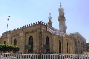 Al-Alzhar University