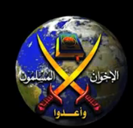 The Global Muslim Brotherhood