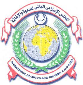 International Islamic Council for Da`wa and Relief