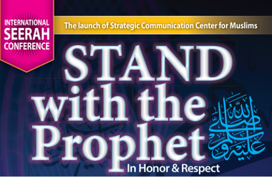 "FEATURED: US Muslim Brotherhood Launches Latest Front Organization; New ""Strategic Communications Center"" To Fight Islamophobia"