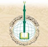 International Union of Muslim Scholars