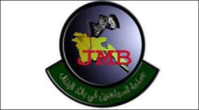 JMB sm 498572017