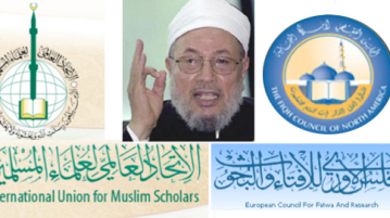 International Union of Muslim Scholars (IUMS)