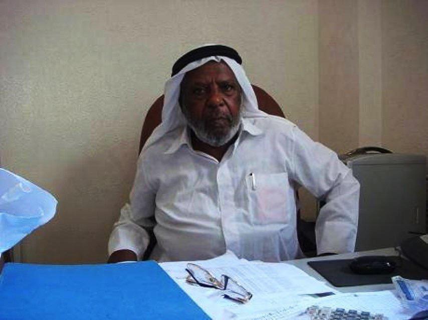 Sheikh Hamad AlHasanat