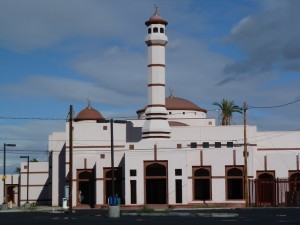 Islamic Community Center of Phoenix