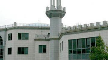 King Fahd Academy