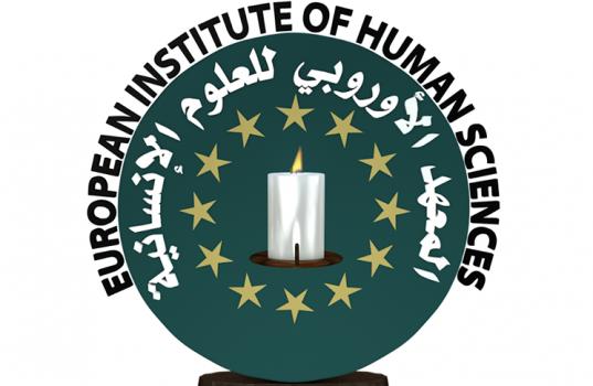 FEATURED: Hard Times For Muslim Brotherhood Training Facilities?